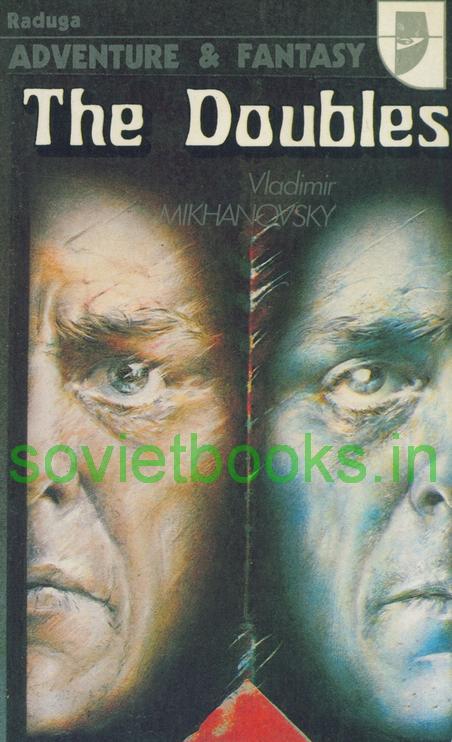 Steel Frame Marathi Book Pdf The%20Doubles%20by%20Vladimir%20Mikhanovsky